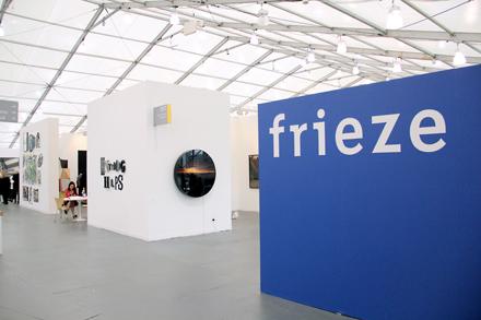 Frieze Sign - Frieze NYC - 2012
