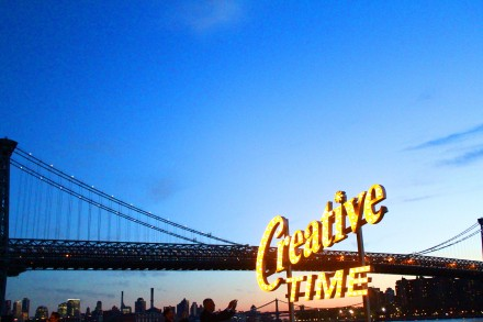 Creative Time Gala Honoring Julian Schnabel At Domino Sugar Factory 52