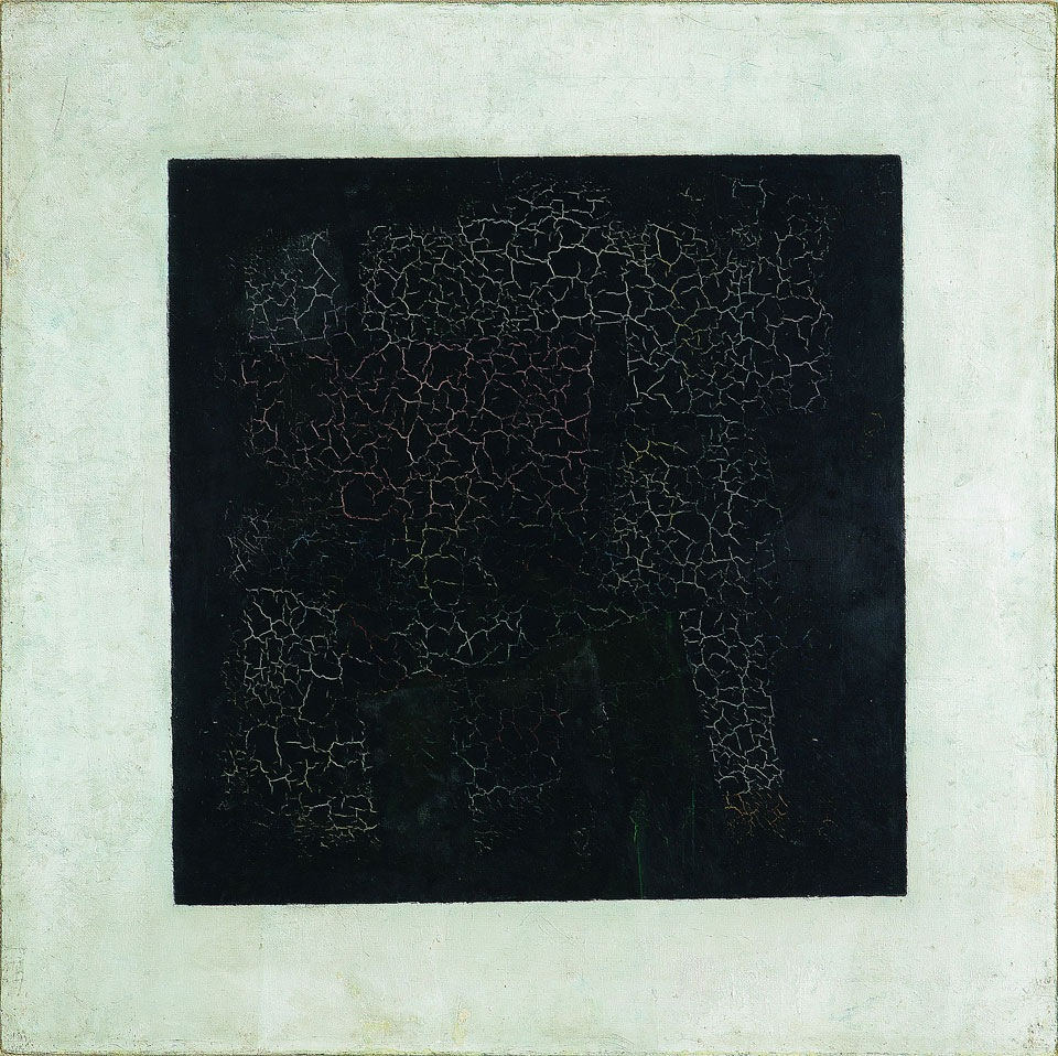 Kazimir Malevich, Black Square 1913, Tate Modern