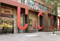 Ullens Center, via Artforum