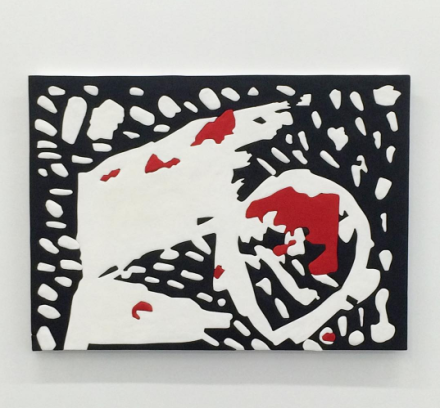 Sadie Benning, Nature (2015), via Art Observed