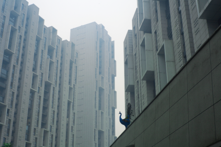 Cao Fei, Haze and Fog (2013), via MoMA PS1