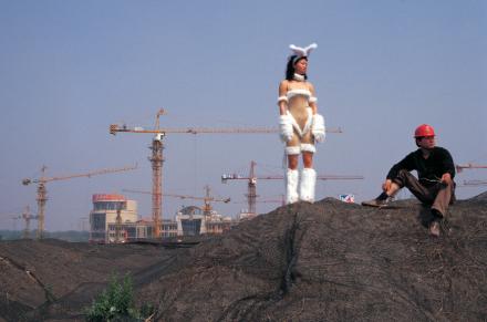 Cao Fei. Un-Cosplayer Series Bunny's World. (2004), courtesy MoMA PS1