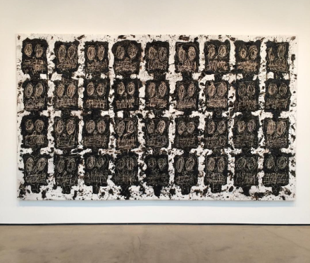 Rashid Johnson, Untitled Anxious Audience (2016), via Art Observed