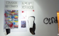 VCRC Vandalism, via Hyperallergic