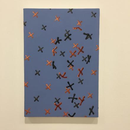Sascha Braunig, Motes (2015), via Art Observed