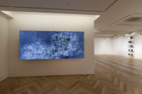 Pace Gallery Seoul, via Art News