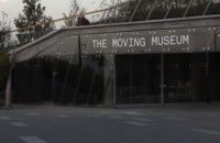 Moving Museum in Istanbul, via Art News