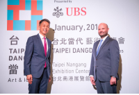 Dennis Chen, country head and head of wealth management, UBS Taiwan, and Magnus Renfrew, cofounder and director of Taipei Dangdai, via Art News