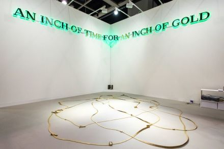 Morgan Wong at A+ Contemporary, via Art Basel