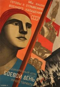 Valentina Kulagina, via Artforum