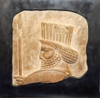 2018_05_24_13_51_exhibit_1_photograph_of_the_persian_guard_relief