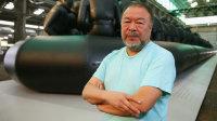 Ai Weiwei, via NPR