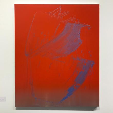 Nathan Hylden, via Art Observed
