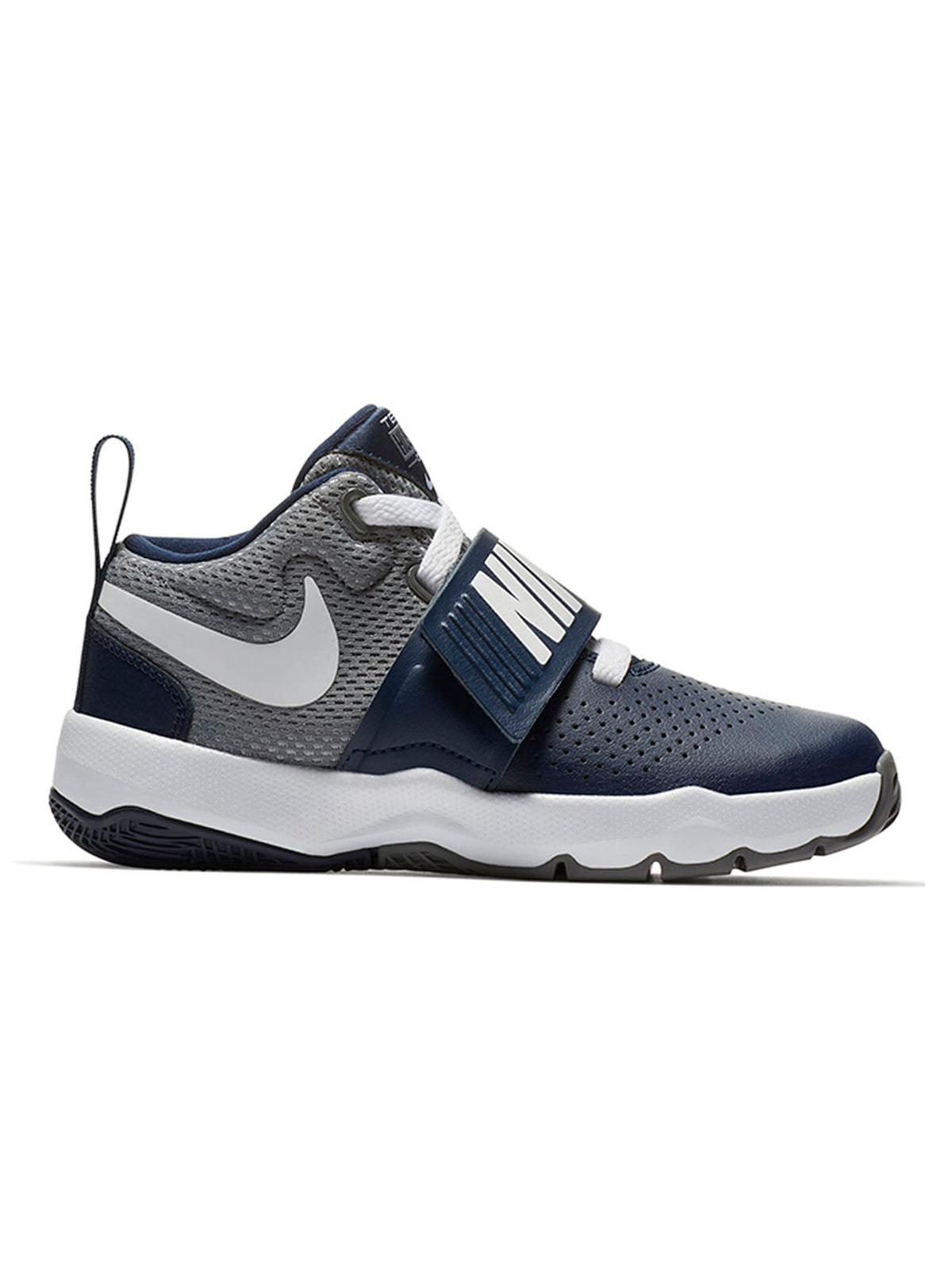 Nike Team Hustle D 8 Gs 881942 401