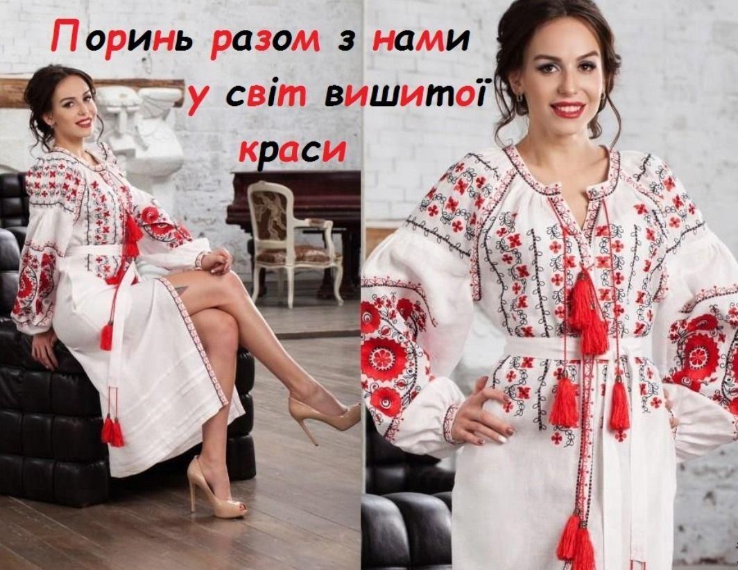 Українська вишиванка з Коломиї 918c64df256e8