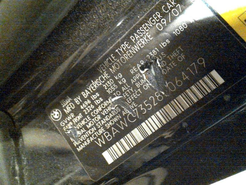 2008 2013 bmw 135i fuse box 1752046 2008 2013 bmw 135i fuse box 1752046