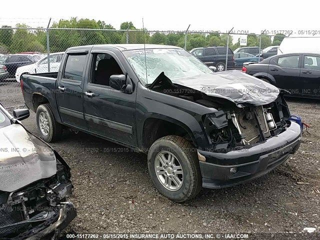 2009 2012 chevy colorado r front spindle knuckle 4x2 off road package opt z71 ebay. Black Bedroom Furniture Sets. Home Design Ideas