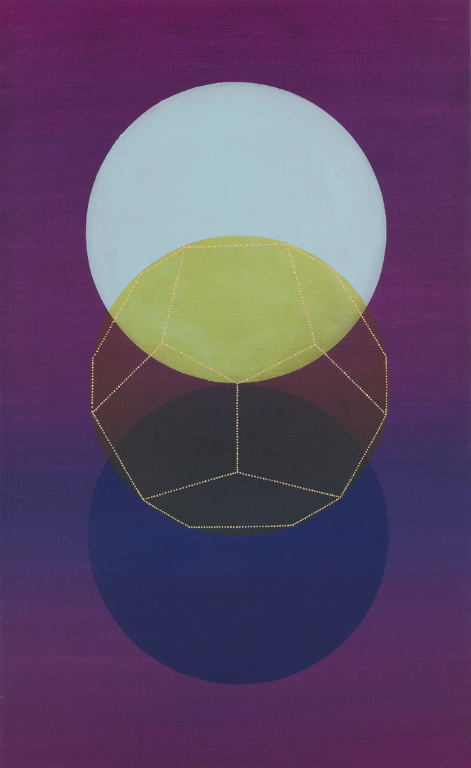 Platonic Solids Series Cosmos (Purple)