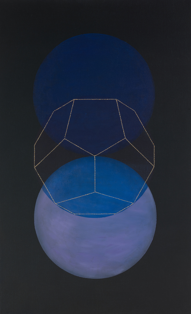 Platonic Solids Series Cosmos