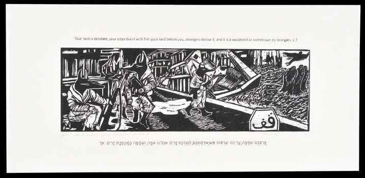 JEWISH ARTISTS COLLECTIVE CHICAGO Gabriella Boros woodblock print