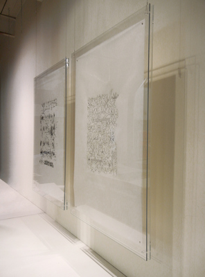 Leslie Hirst Message Threads ink and fragments of hand-written letters on vellum suspended between plexiglas