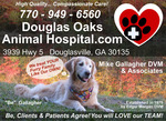 Douglas Oaks Animal Hospital in Douglasville, GA, photo #9