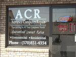 Advance Computer Repair in Dickson City, PA, photo #1