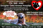 Douglas Oaks Animal Hospital in Douglasville, GA, photo #11