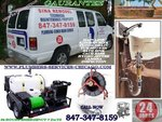 Sina Plumbing Drain Service in Northbrook, IL, photo #1