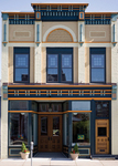 Ambre Studio Inc in Bethlehem, PA, photo #1