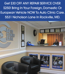 Auto Clinic Care in Rockville, MD, photo #2