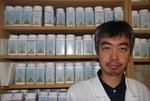 Yamamoto Oriental Medicine in Salem, OR, photo #1