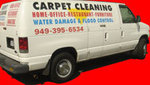 Tanin Carpet Cleaning, Water Damage & Mold Removal Chicago in Chicago, IL, photo #8