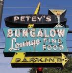 Petey's Bungalow Lounge Inc in Oak Lawn, IL, photo #1