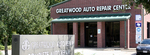 Greatwood Auto Repair in Richmond, TX, photo #1