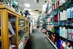 Balboa Beauty Supply in San Diego, CA, photo #6