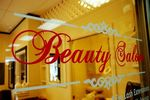 Balboa Beauty Supply in San Diego, CA, photo #9