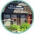 Woodside Animal Clinic in Royal Oak, MI, photo #2