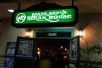 R B Black Angus Steak House in Lahaina, HI, photo #1