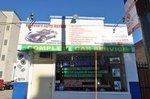 Marvin's Auto Service in Chicago, IL, photo #3