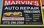 Marvin's Auto Service in Chicago, IL, photo #1