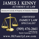 Family Law Ofc-James J Kenny in Rancho Cucamonga, CA, photo #2