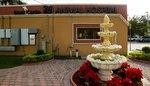 Doral Centre Animal Hospital in Doral, FL, photo #23