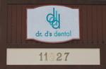 Downtown Parker Dental in Parker, CO, photo #9