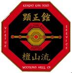 KSK Martial Arts Academy in Canoga Park, CA, photo #2