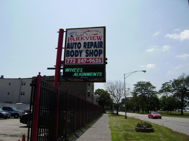 Parkview Auto Repair & Body Shop in Chicago, IL, photo #23