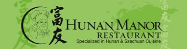 Hunan Manor Chinese Restaurant in Fayetteville, AR, photo #1