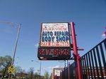 Parkview Auto Repair & Body Shop in Chicago, IL, photo #39