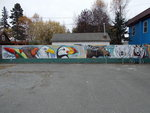Alaska Backpackers Inn in Anchorage, AK, photo #12